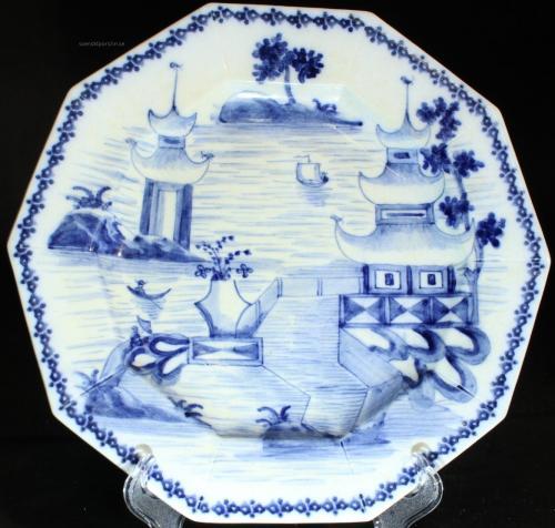 Rörstrand Kines 1877 - 1907 PG